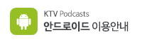 KTV Podcasts Download - Google play